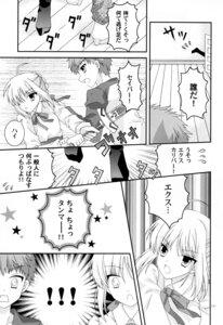 Rating: Safe Score: 4 Tags: emiya_shirou fate/hollow_ataraxia fate/stay_night monochrome saber tatekawa_mako wnb yuena_setsu User: MirrorMagpie