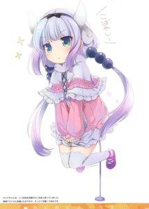 Rating: Safe Score: 20 Tags: dress horns kanna_kamui karomix karory kobayashi-san_chi_no_maid_dragon thighhighs User: Nepcoheart