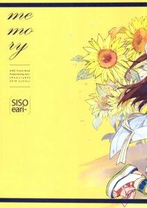 Rating: Safe Score: 4 Tags: shirako_miso User: kiyoe