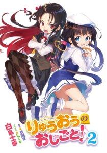 Rating: Safe Score: 29 Tags: heels hinatsuru_ai pantyhose ryuuou_no_oshigoto! seifuku shirabi yashajin_ai User: kiyoe