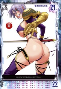 Rating: Questionable Score: 32 Tags: armor ass ivy_valentine nigou overfiltered queen's_gate soul_calibur thighhighs torn_clothes underboob weapon User: YamatoBomber