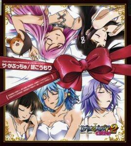 Rating: Safe Score: 13 Tags: akashiya_moka disc_cover kurono_kurumu nazo_koumori rosario_+_vampire sendo_yukari shirayuki_mizore toujou_rubi User: admin2