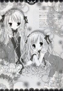 Rating: Safe Score: 7 Tags: lolita_fashion monochrome mubi_alice User: admin2