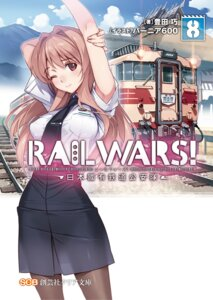 Rating: Questionable Score: 15 Tags: pantyhose rail_wars! see_through uniform vania600 User: kiyoe
