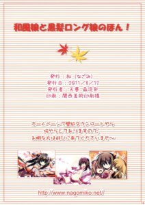 Rating: Safe Score: 0 Tags: nagomi tenmu_shinryuusai User: admin2