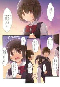 Rating: Safe Score: 10 Tags: karory kimi_no_na_wa miyamizu_mitsuha seifuku tachibana_taki User: Twinsenzw