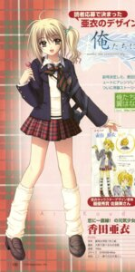 Rating: Safe Score: 8 Tags: kouda_ai nishimata_aoi oretachi_ni_tsubasa_wa_nai profile_page User: Davison