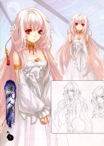 Rating: Safe Score: 9 Tags: 5r_studio bleed_through character_design dress loulan xiaolei User: xixicomic