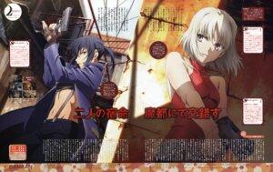 Rating: Safe Score: 16 Tags: alphard canaan canaan_(character) ishii_yuriko User: Velen