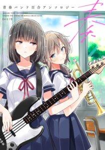 Rating: Safe Score: 11 Tags: guitar seifuku takeshima_(nia) User: saemonnokami