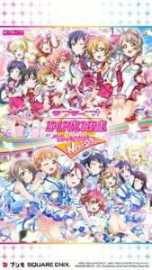 Rating: Safe Score: 16 Tags: ayase_eli garter hoshizora_rin koizumi_hanayo kousaka_honoka kunikida_hanamaru kurosawa_dia kurosawa_ruby love_live! love_live!_school_idol_festival love_live!_sunshine!! matsuura_kanan minami_kotori nishikino_maki ohara_mari sakurauchi_riko see_through skirt_lift sonoda_umi tagme takami_chika thighhighs toujou_nozomi tsushima_yoshiko uniform watanabe_you yazawa_nico User: kotorilau