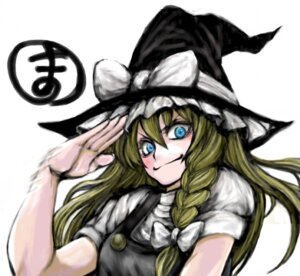 Rating: Safe Score: 4 Tags: kirisame_marisa touhou uousa witch User: konstargirl