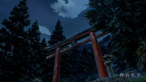 Rating: Safe Score: 41 Tags: kimi_no_na_wa landscape wallpaper User: hrbzz