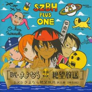 Rating: Safe Score: 5 Tags: hito_nami itoshiki_nozomu kimura_kaere sayonara_zetsubou_sensei User: Radioactive
