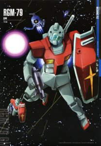 Rating: Safe Score: 7 Tags: gun gundam kawazoe_masakazu mecha mobile_suit_gundam User: Radioactive