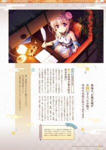 Rating: Questionable Score: 11 Tags: august digital_version natsuno_io sen_no_hatou_tsukisome_no_kouki tokita_kanami User: Twinsenzw