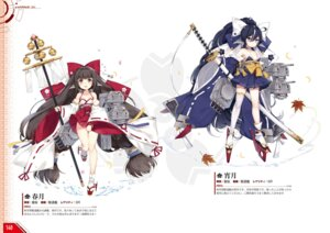 Rating: Safe Score: 8 Tags: azur_lane harutsuki_(azur_lane) heels japanese_clothes mayag sword thighhighs yoizuki_(azur_lane) User: Twinsenzw