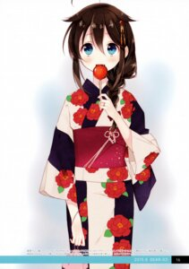 Rating: Safe Score: 17 Tags: kantai_collection moni naoto shigure_(kancolle) yukata User: kiyoe