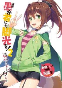 Rating: Safe Score: 49 Tags: ano_orokamono_ni_mo_kyakkou_wo! kono_subarashii_sekai_ni_shukufuku_wo! stockings thighhighs yuuki_hagure User: kiyoe