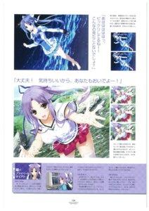 Rating: Safe Score: 8 Tags: bra expression hibiki_works iizuki_tasuku lovely_x_cation_2 see_through wet_clothes User: 4ARMIN4