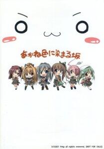 Rating: Safe Score: 4 Tags: akane_iro_ni_somaru_saka chibi feng katagiri_yuuhi kiryu_tsukasa nagase_minato sawano_akira shiina_mitsuki shiraishi_nagomi tachibana_mikoto User: admin2