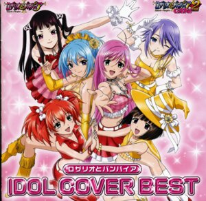 Rating: Safe Score: 18 Tags: akashiya_moka cleavage disc_cover kurono_kurumu rosario_+_vampire sendo_yukari shirayuki_mizore shuzen_kokoa toujou_rubi User: Onpu