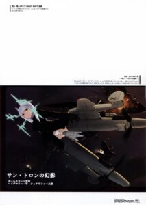 Rating: Safe Score: 4 Tags: shimada_humikane strike_witches User: red_destiny