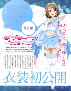 Rating: Questionable Score: 31 Tags: love_live!_sunshine!! murota_yuuhei thighhighs watanabe_you User: drop