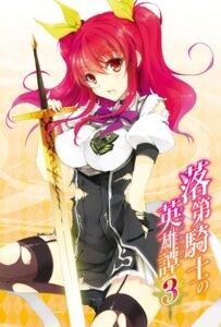 Rating: Safe Score: 17 Tags: rakudai_kishi_no_cavalry seifuku stockings sword tagme thighhighs torn_clothes won_(az_hybrid) User: kiyoe