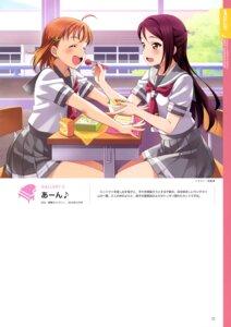 Rating: Safe Score: 19 Tags: inou_shin love_live!_sunshine!! sakurauchi_riko seifuku takami_chika User: drop