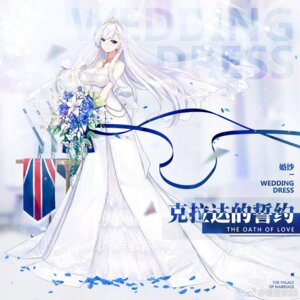 Rating: Safe Score: 24 Tags: azur_lane belfast_(azur_lane) cleavage dress kisetsu watermark weapon wedding_dress User: Nepcoheart