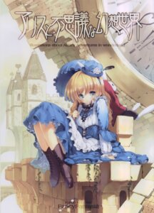 Rating: Safe Score: 28 Tags: alice alice_in_wonderland fancy_fantasia lolita_fashion ueda_ryou watermark white_rabbit User: Jack·Paul