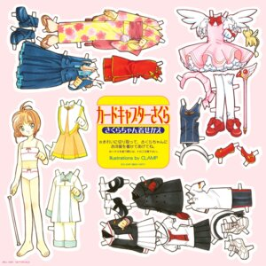 Rating: Safe Score: 4 Tags: bra card_captor_sakura character_design clamp kinomoto_sakura pantsu User: Omgix