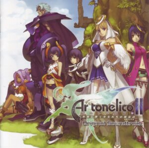 Rating: Safe Score: 7 Tags: amarie_jerhad ar_tonelico ar_tonelico_2 chroah_vatel chroche_latel_pastalie cocona_vatel legris_branchesca luca_truelywaath nagi_ryou scanning_artifacts screening User: tengokuno