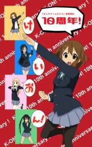 Rating: Safe Score: 11 Tags: akiyama_mio hirasawa_yui k-on! kotobuki_tsumugi nakano_azusa pantyhose seifuku tagme tainaka_ritsu User: saemonnokami