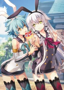 Rating: Safe Score: 33 Tags: altina_orion eiyuu_densetsu eiyuu_densetsu:_sen_no_kiseki falcom millium_orion tagme User: Radioactive