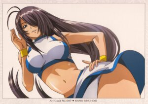 Rating: Questionable Score: 34 Tags: amano_yoki cheerleader erect_nipples ikkitousen ikkitousen~dragon_destiny~ kanu_unchou User: Envy