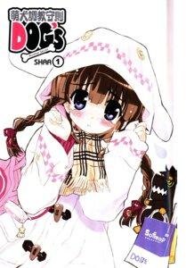 Rating: Safe Score: 8 Tags: kyouhaku_dog's screening shaa yatsusaki_setsuna User: withul