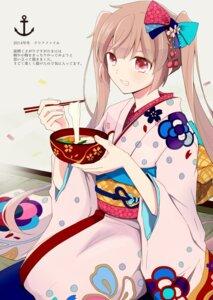 Rating: Safe Score: 36 Tags: kantai_collection kimono minami_noriko murasame_(kancolle) User: Mr_GT