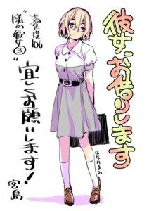 Rating: Safe Score: 15 Tags: kanojo_okarishimasu miyajima_reiji nanami_mami seifuku sketch User: megurimareta