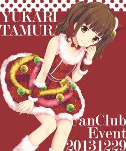Rating: Safe Score: 35 Tags: maki_(makimaki) tamura_yukari User: blooregardo