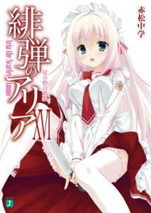 Rating: Questionable Score: 55 Tags: duplicate hidan_no_aria kobuichi seifuku thighhighs weapon User: h71337