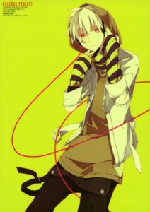 Rating: Safe Score: 12 Tags: kagerou_project konoha_(kagerou_project) male shizu_(9394marimo) User: drop