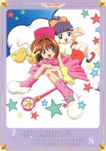Rating: Safe Score: 4 Tags: calendar card_captor_sakura daidouji_tomoyo kerberos kinomoto_sakura tagme User: Omgix