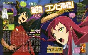 Rating: Safe Score: 5 Tags: hataraku_maou-sama! horns itagaki_atsushi maou_sadao yusa_emi User: dansetone