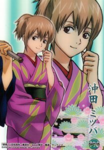 Rating: Safe Score: 3 Tags: gintama okita_mitsuba screening User: Davison