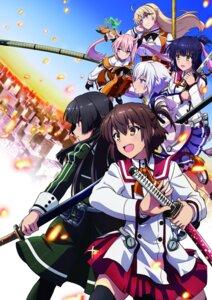 Rating: Safe Score: 17 Tags: seifuku sword tagme thighhighs toji_no_miko User: saemonnokami