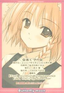 Rating: Safe Score: 4 Tags: kirisame_marisa nishimata_aoi touhou User: ieiediediedie