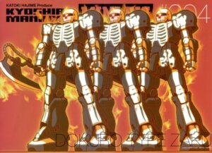 Rating: Safe Score: 3 Tags: crease gundam katoki_hajime mecha skull zaku User: Rid