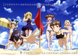 Rating: Safe Score: 20 Tags: alisa_(girls_und_panzer) anchovy bikini calendar carpaccio dress girls_und_panzer kay_(girls_und_panzer) naomi_(girls_und_panzer) pepperoni swimsuits User: drop